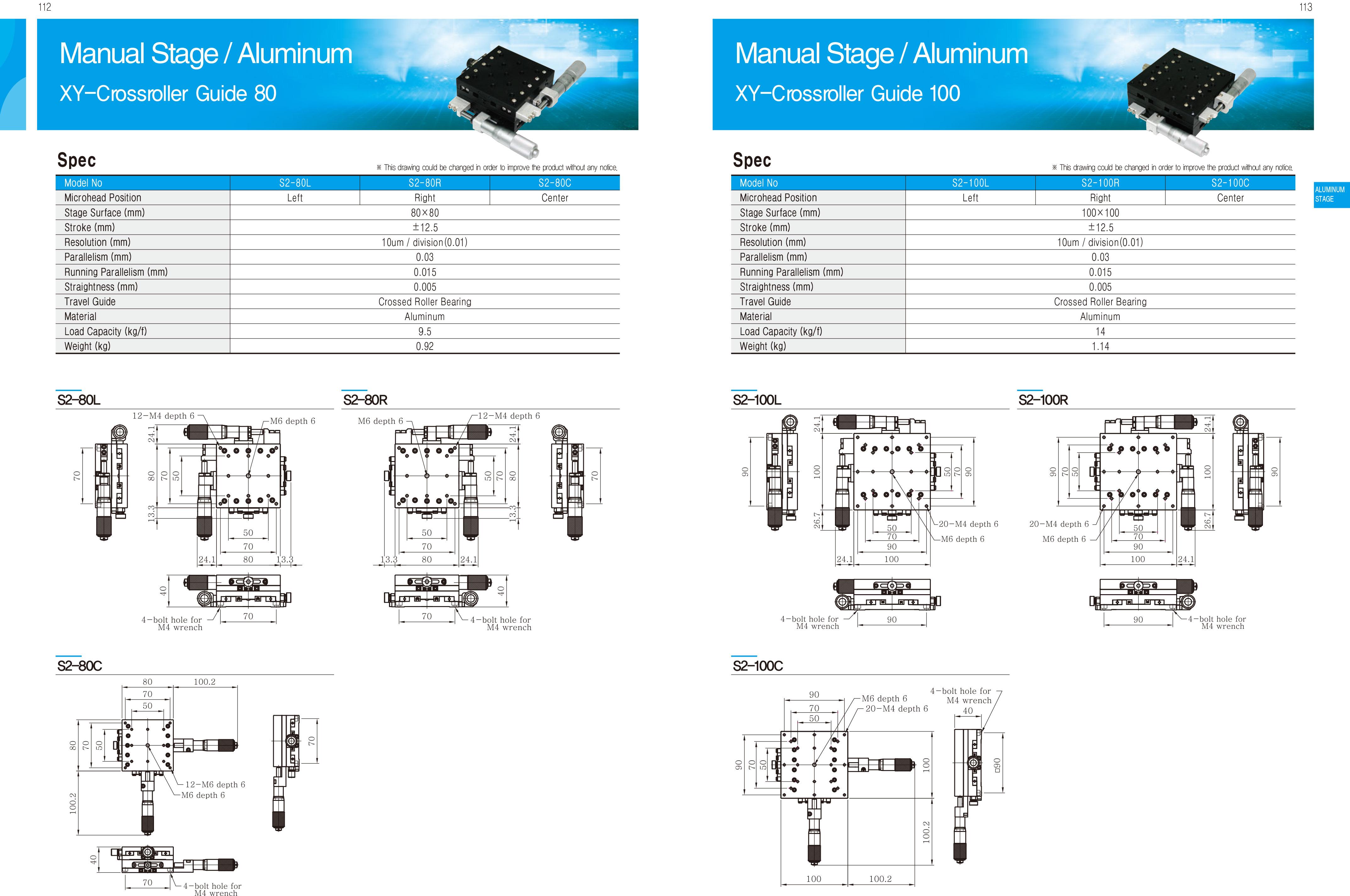 DPIN-Aluminum-精密滑台-12