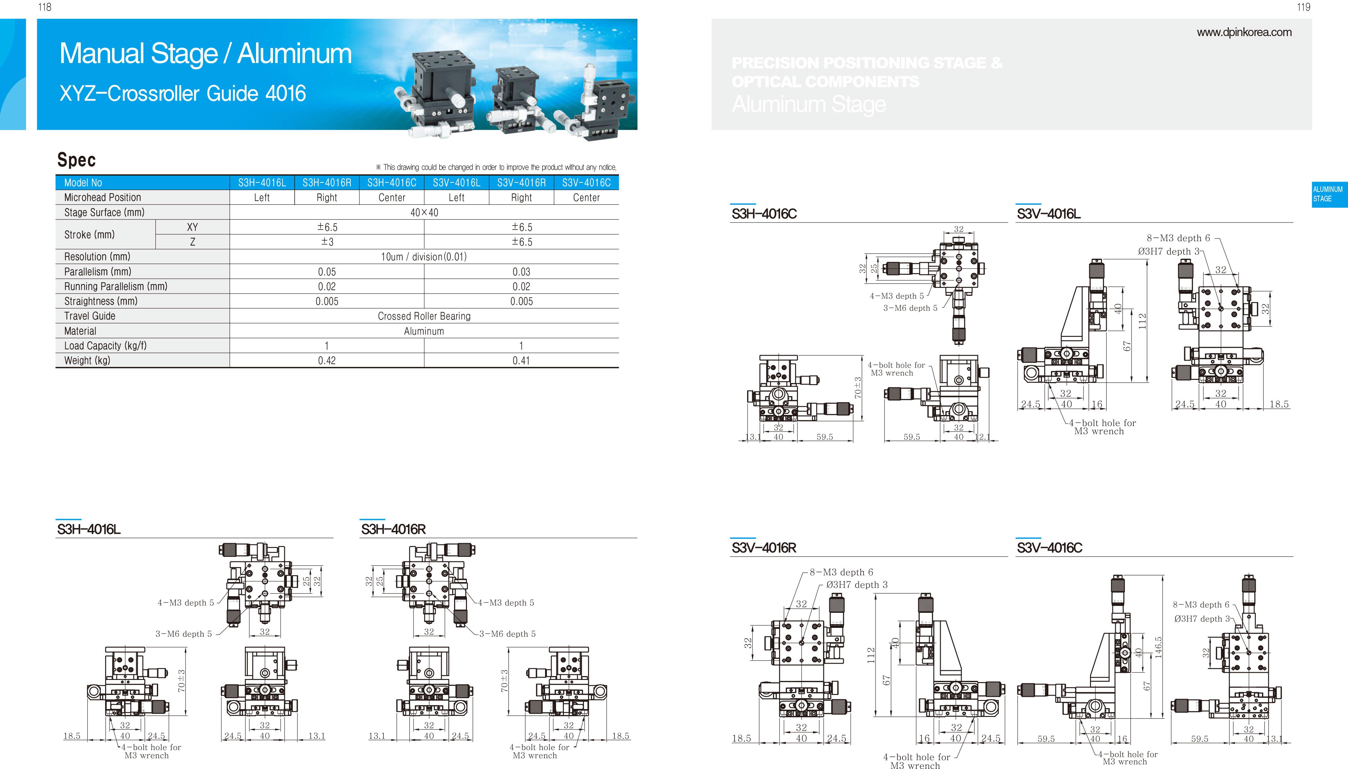 DPIN-Aluminum-精密滑台-15
