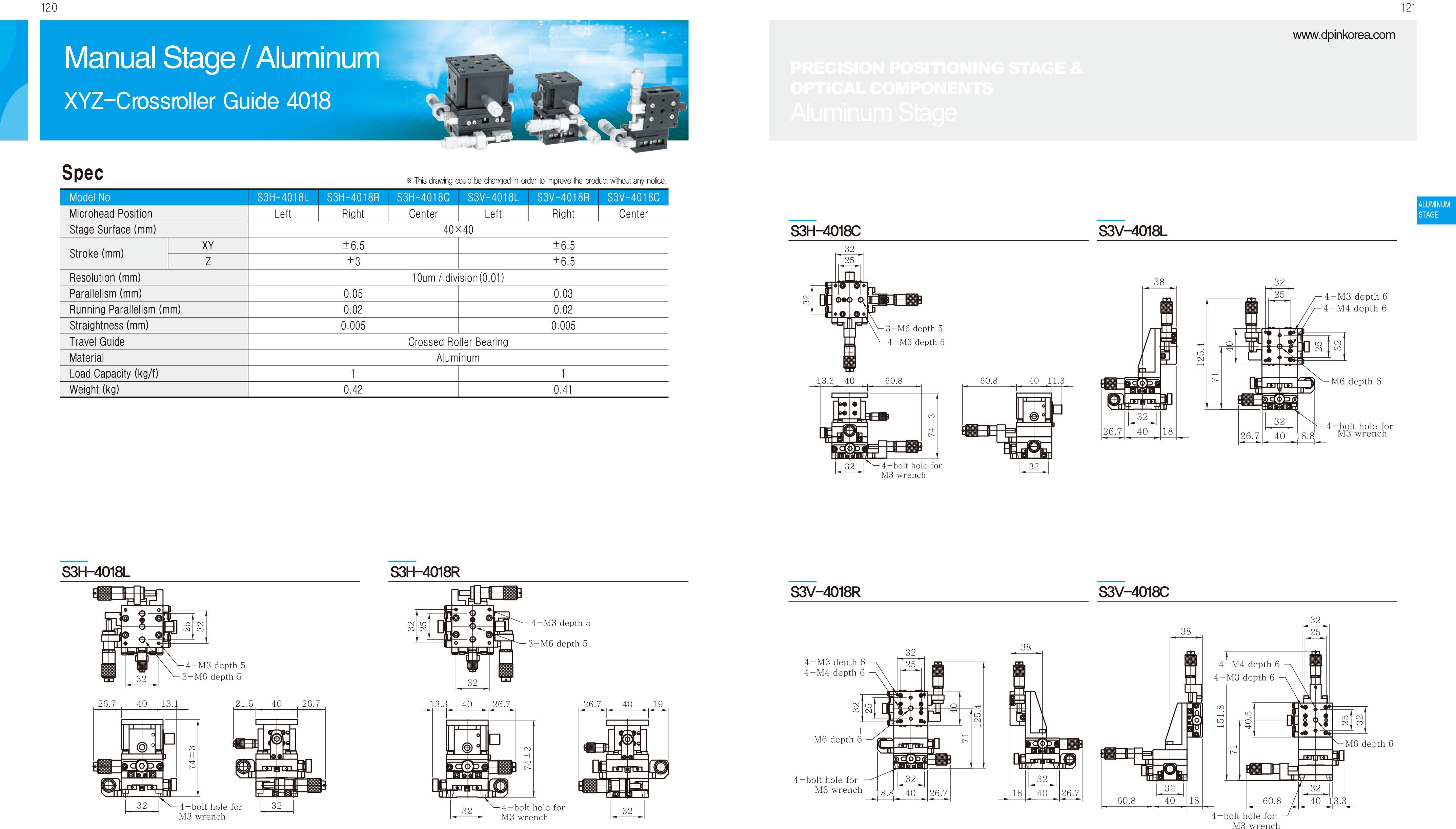 DPIN-Aluminum-精密滑台-16