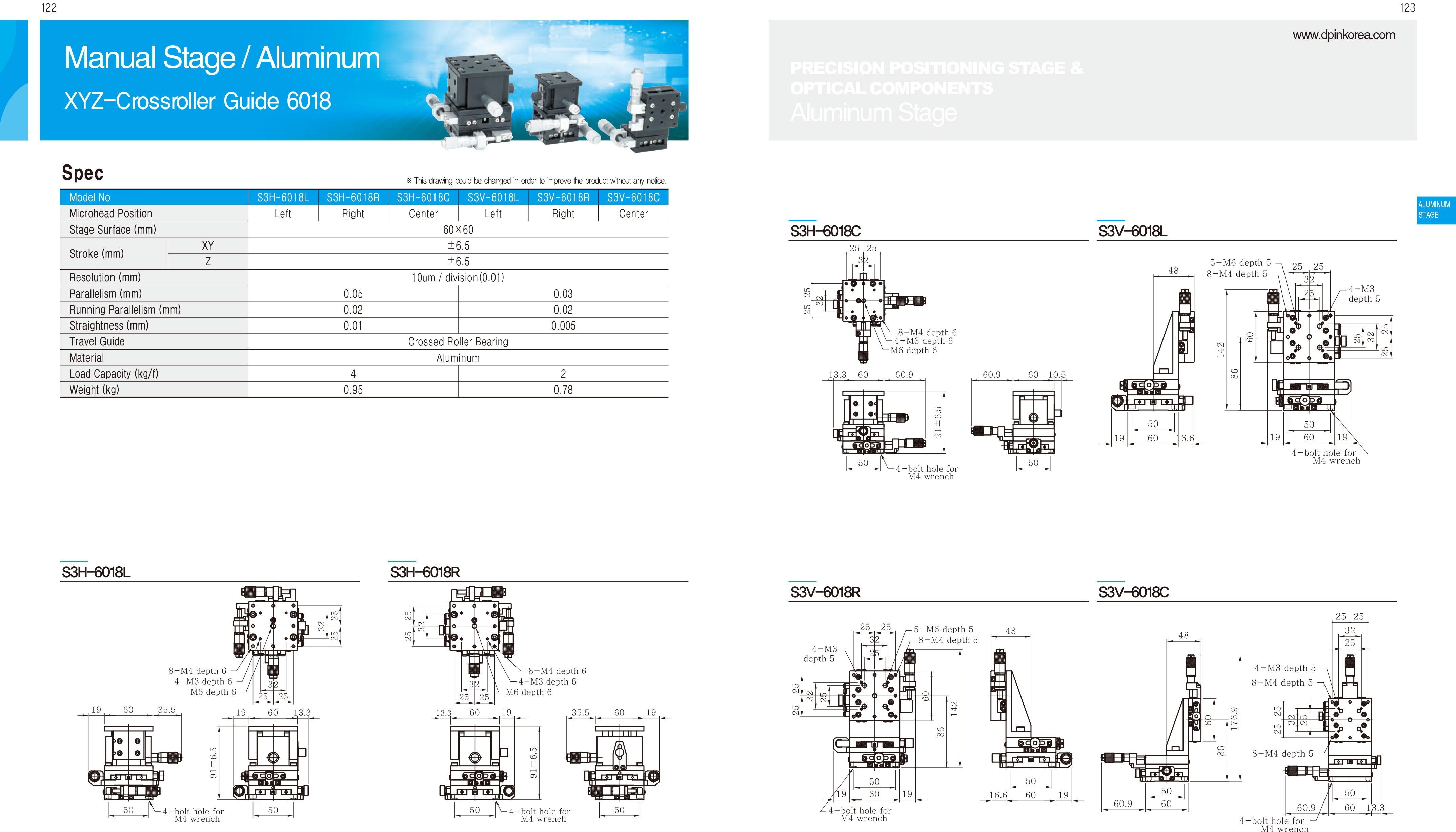 DPIN-Aluminum-精密滑台-17