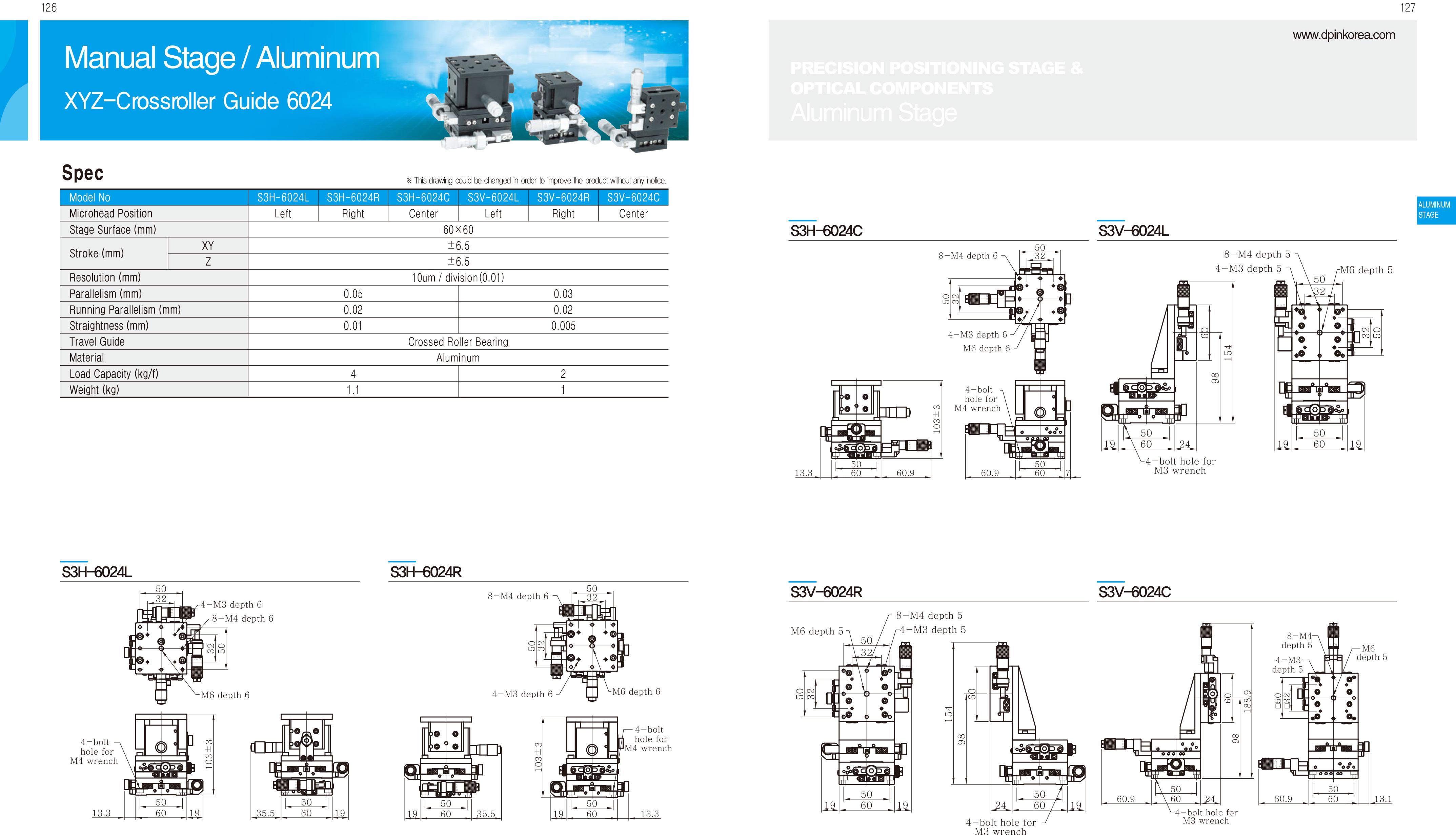 DPIN-Aluminum-精密滑台-19