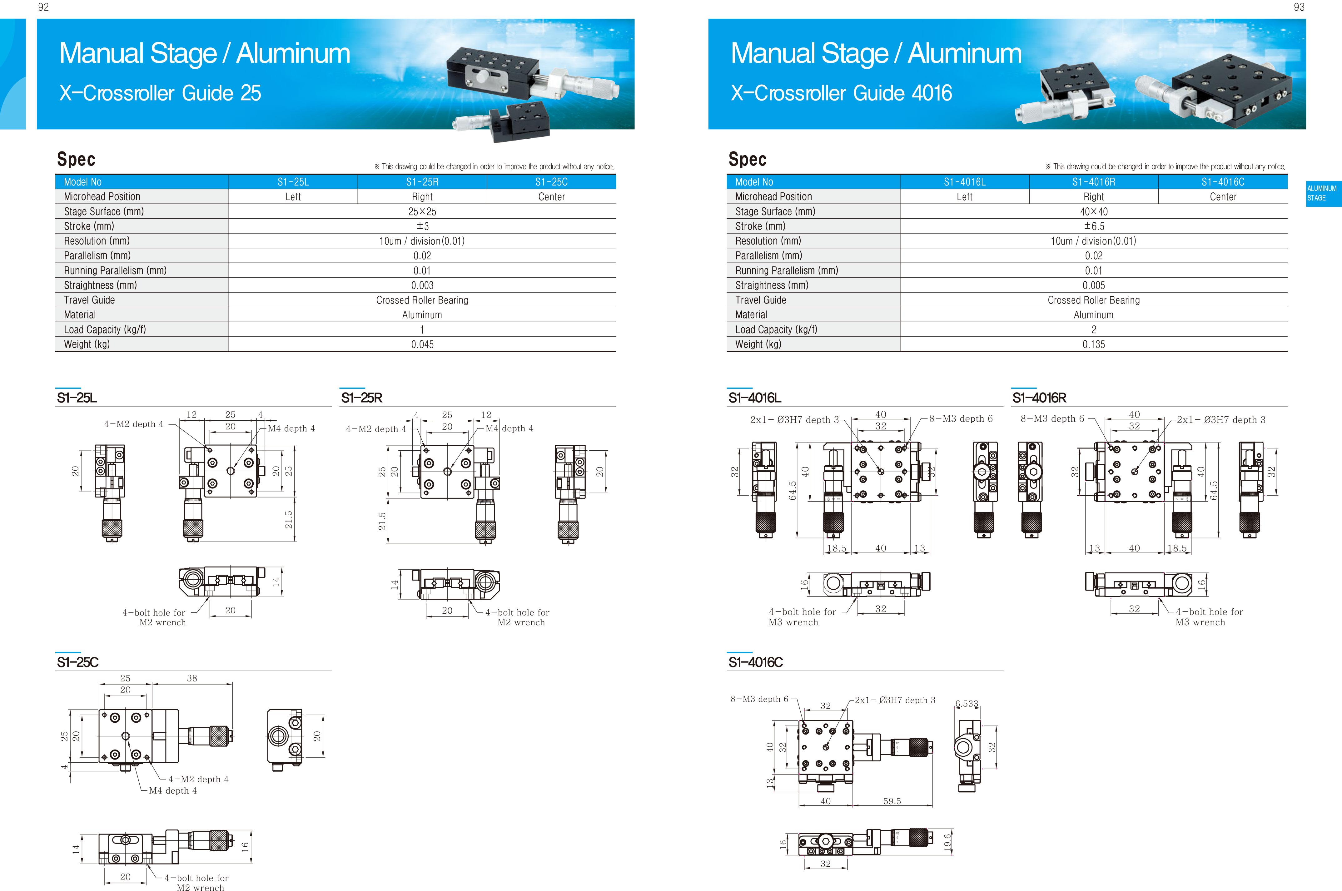 DPIN-Aluminum-精密滑台-2