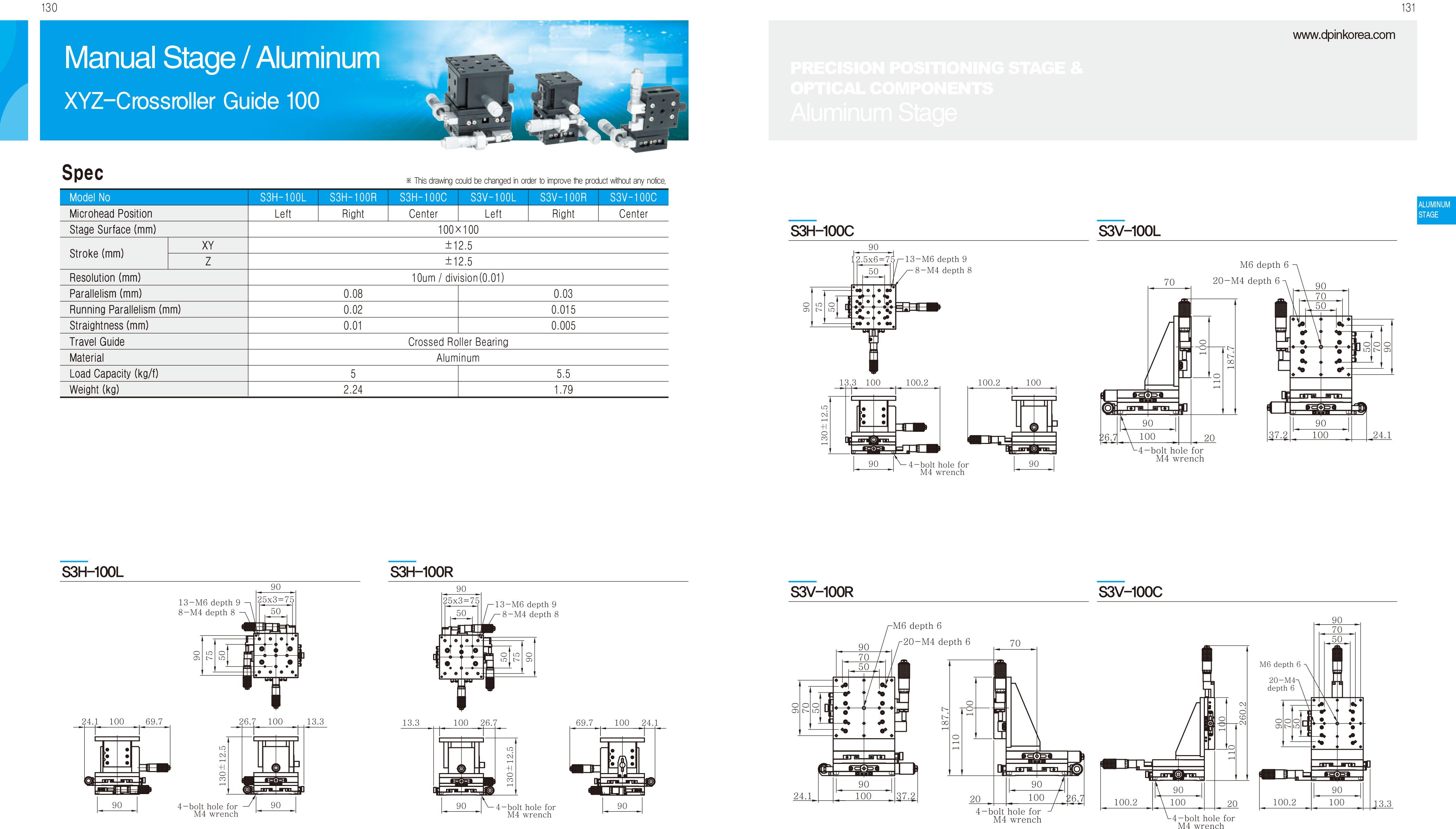 DPIN-Aluminum-精密滑台-21