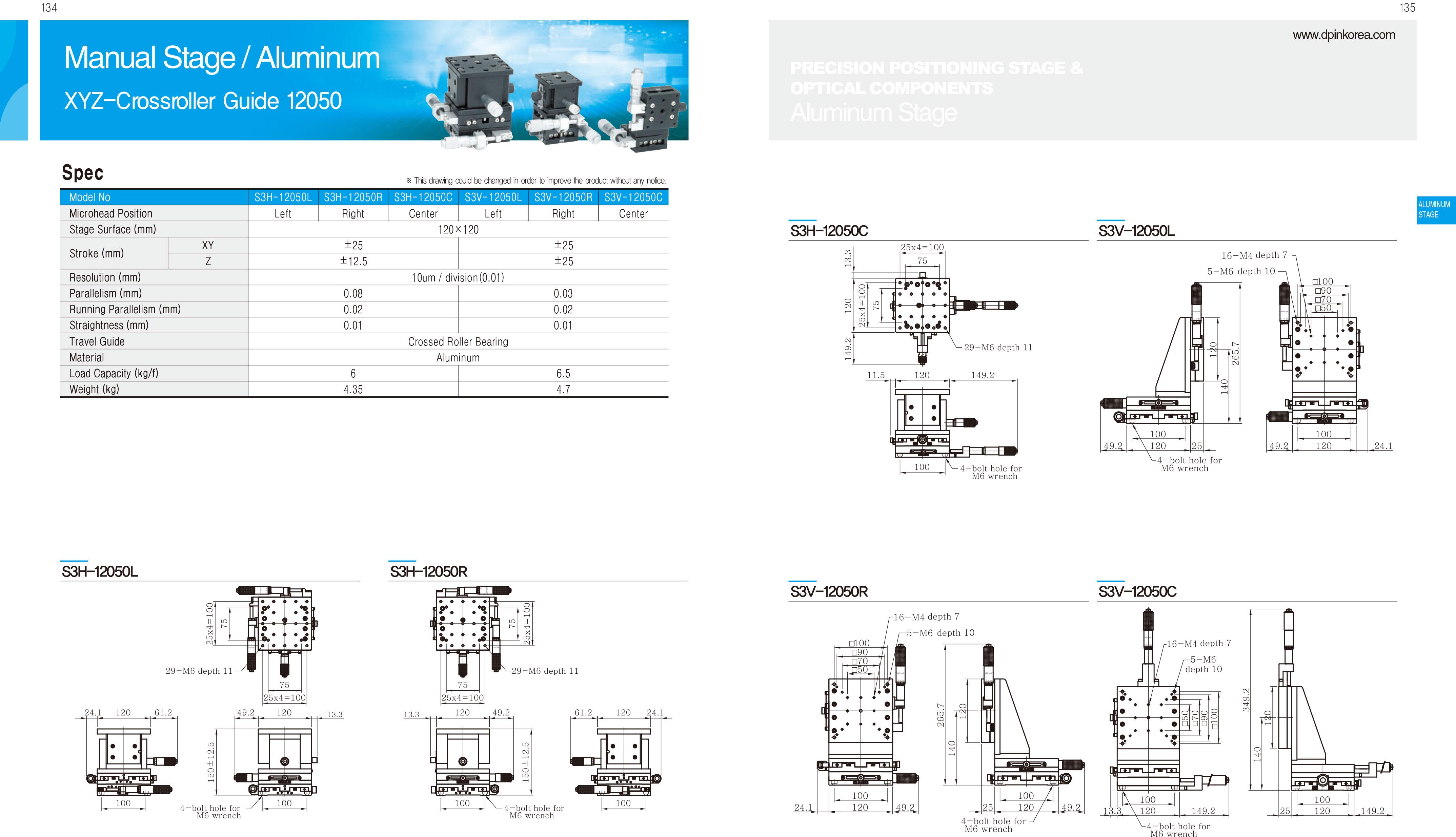 DPIN-Aluminum-精密滑台-23