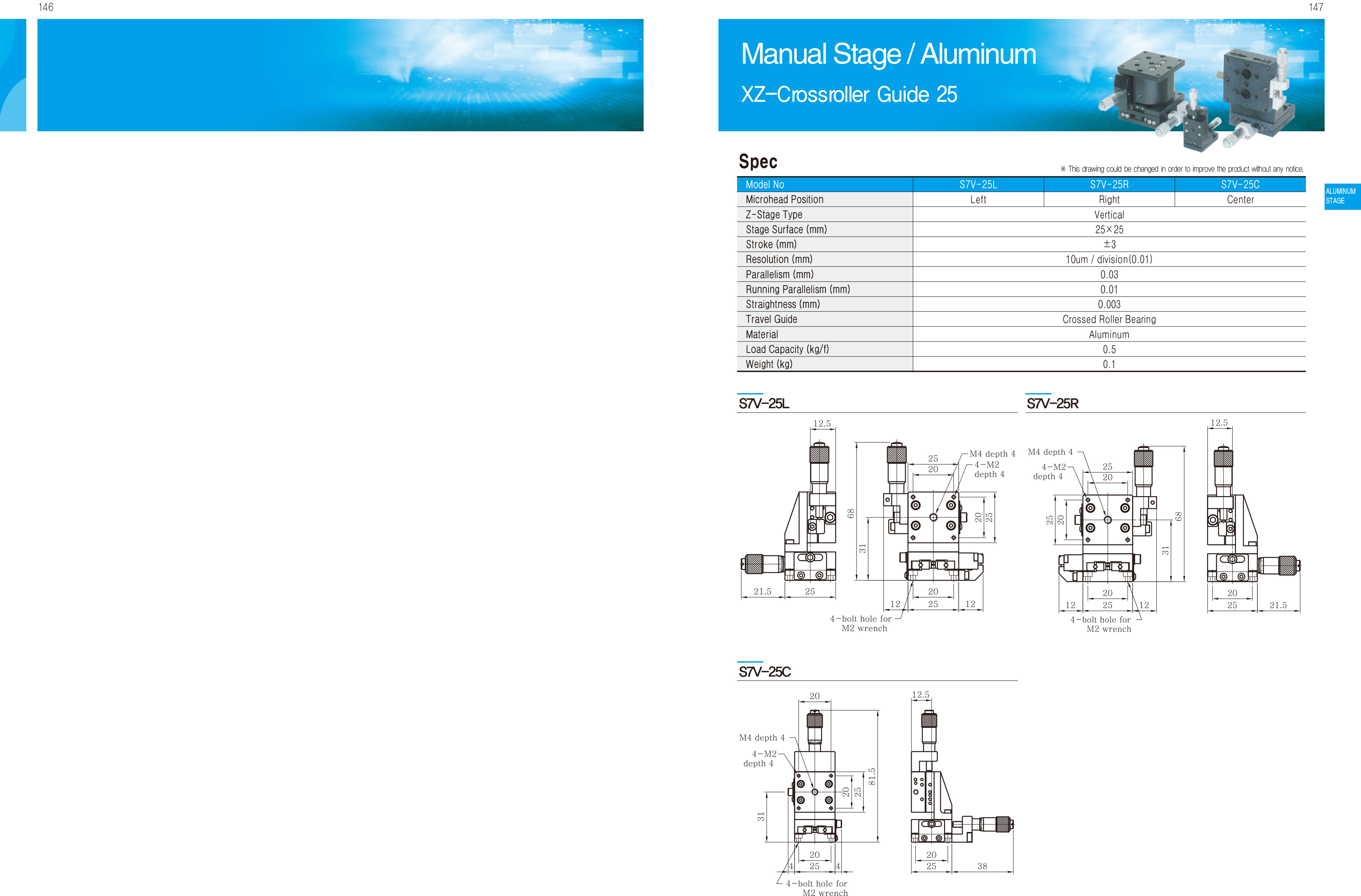 DPIN-Aluminum-精密滑台-29