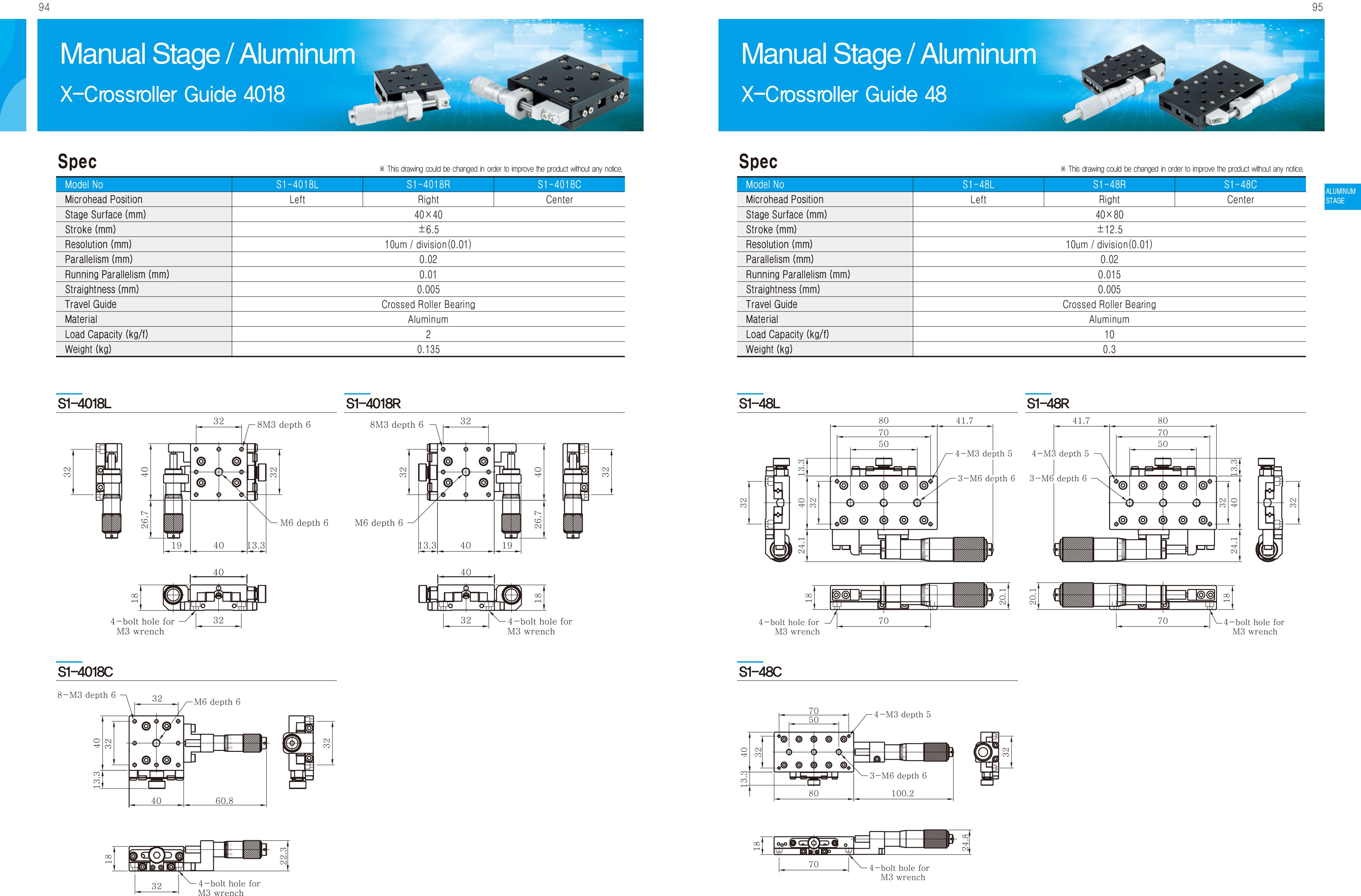 DPIN-Aluminum-精密滑台-3