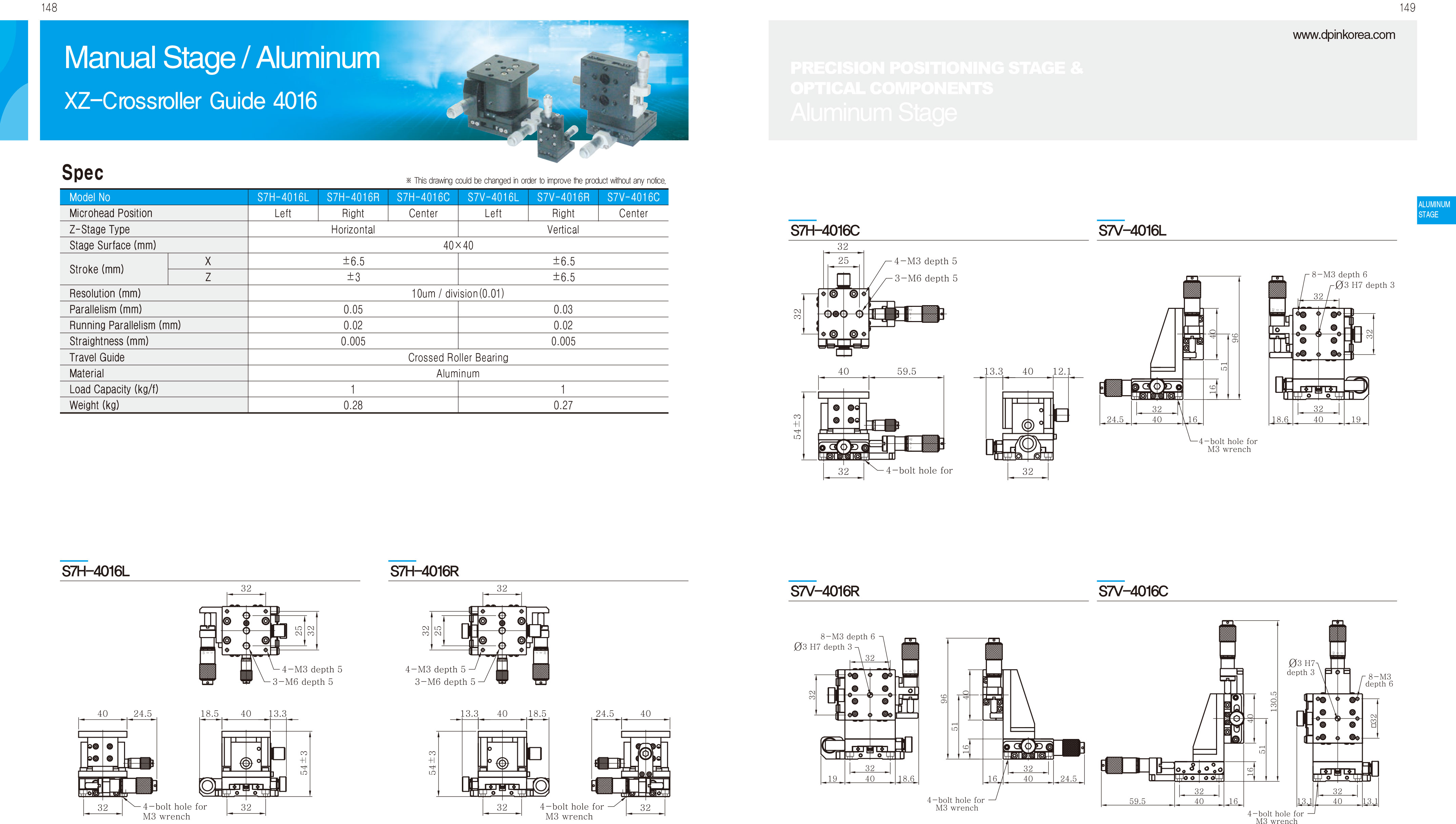 DPIN-Aluminum-精密滑台-30