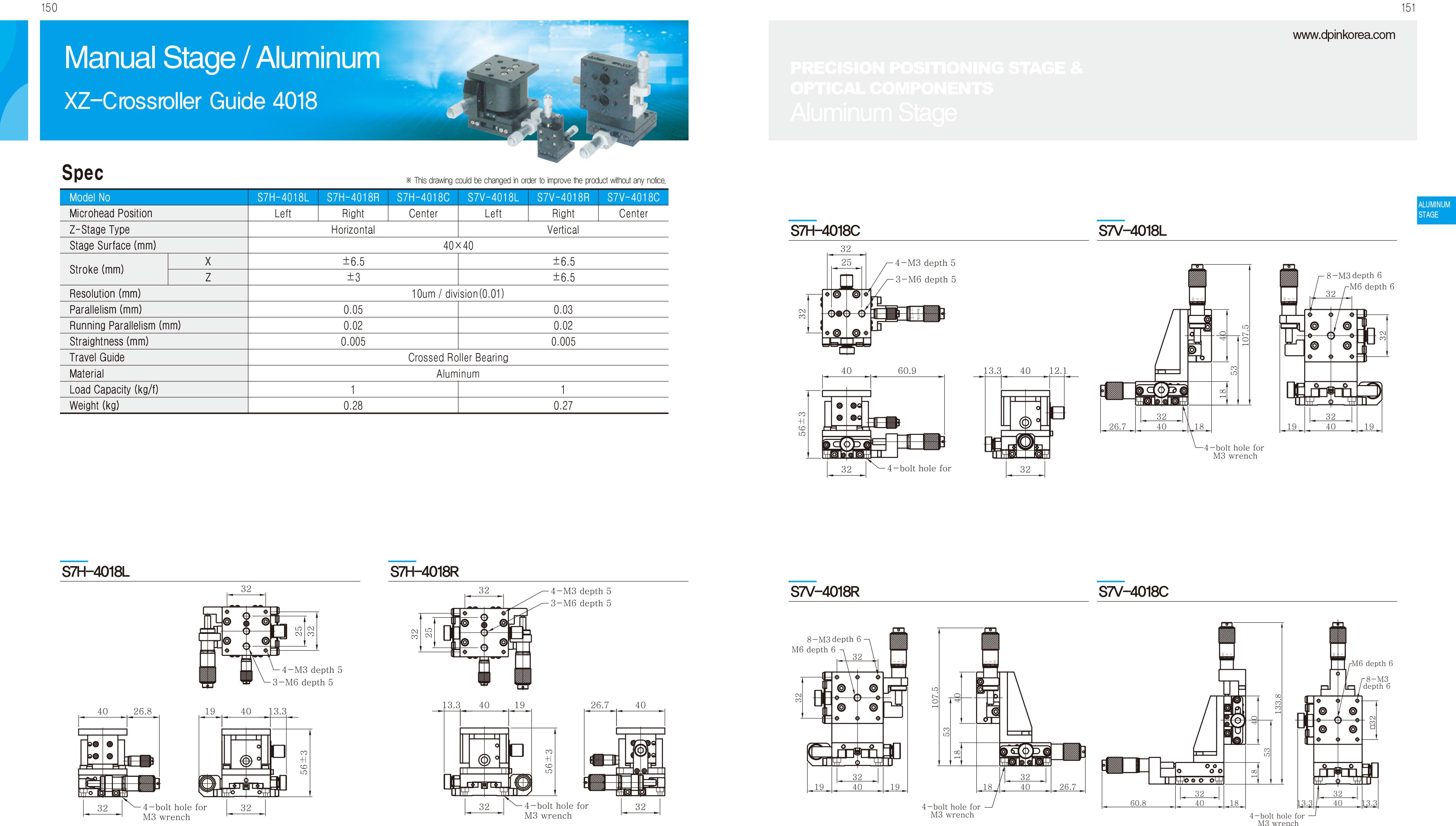 DPIN-Aluminum-精密滑台-31