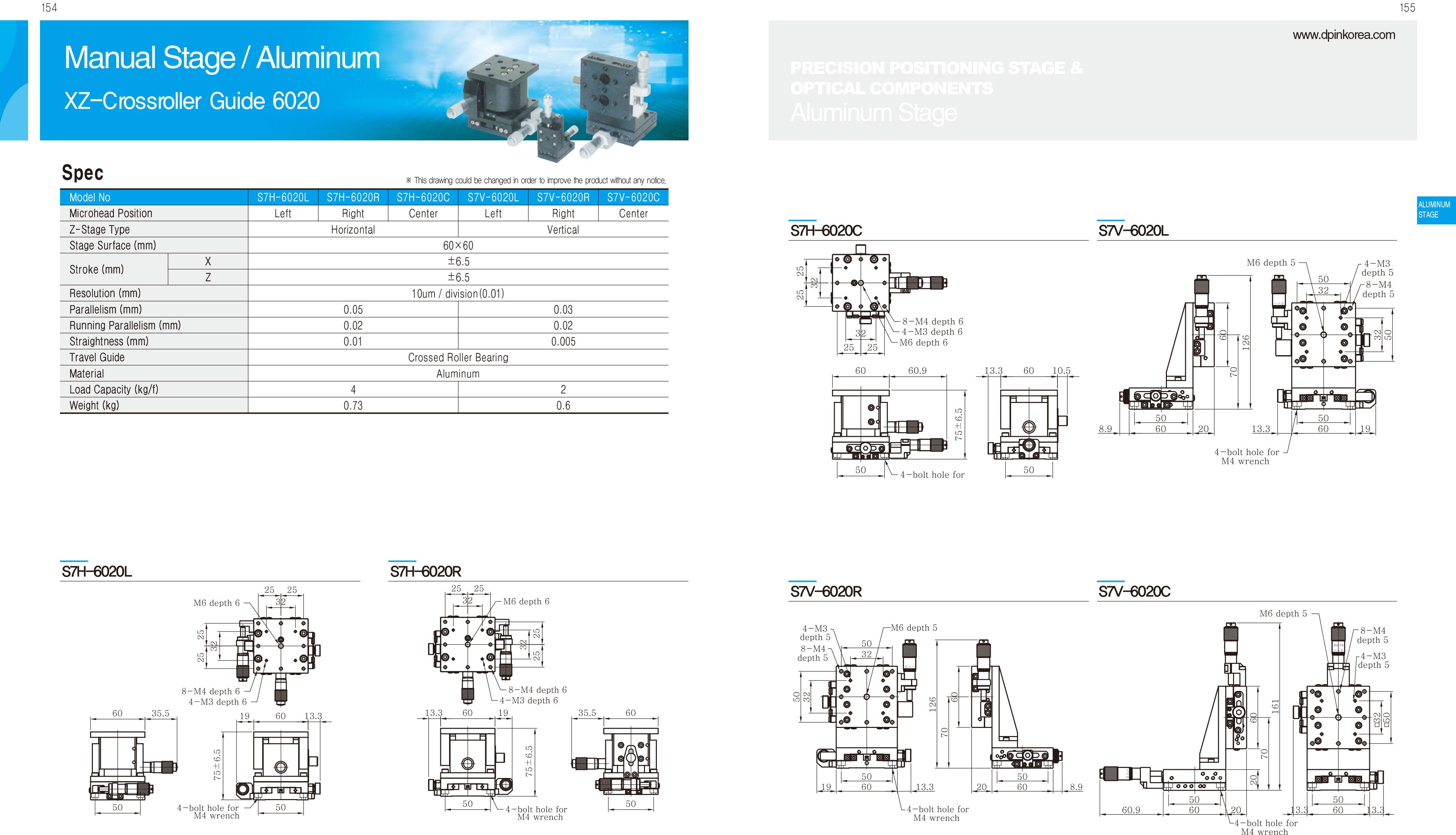 DPIN-Aluminum-精密滑台-33