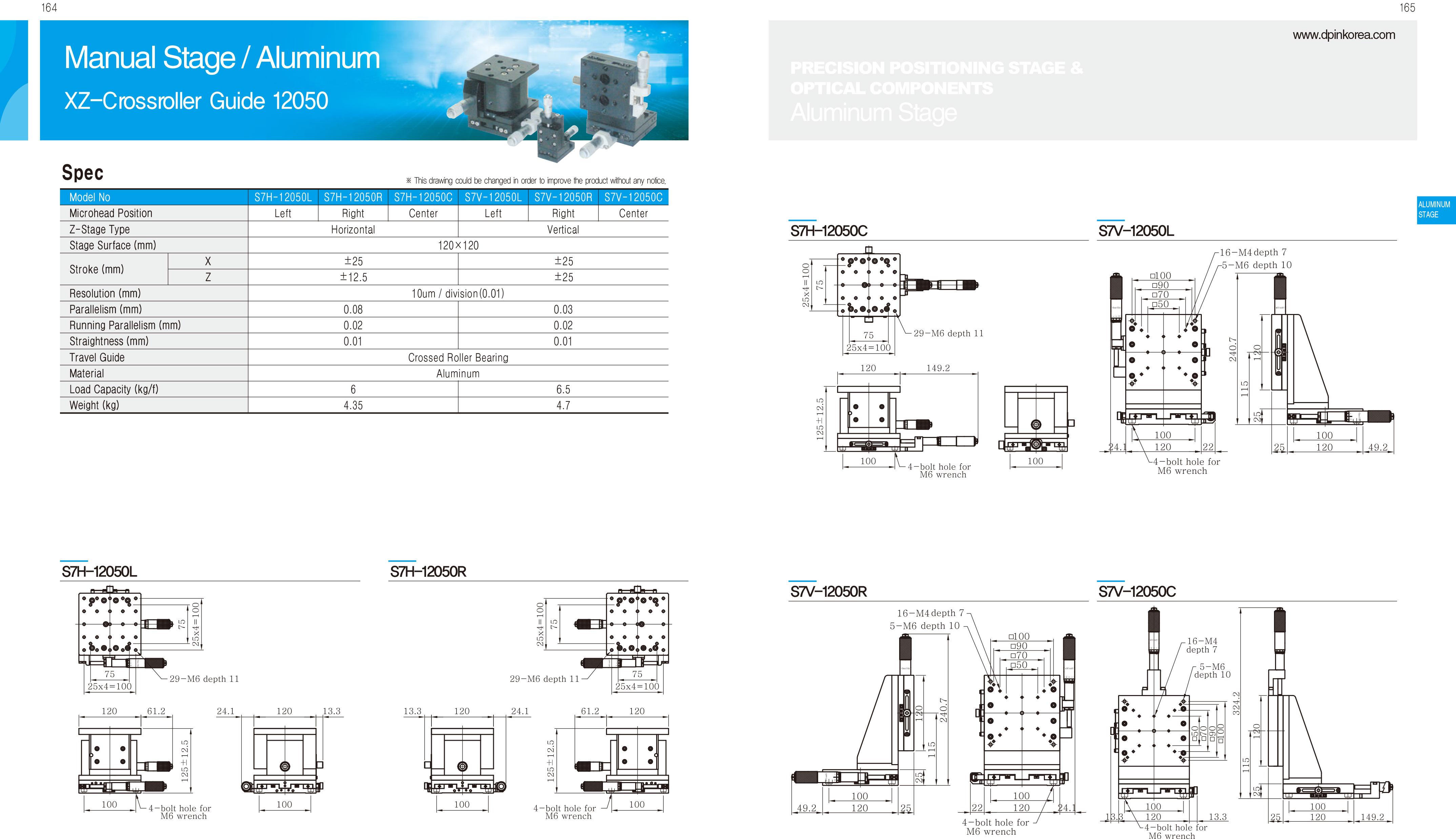 DPIN-Aluminum-精密滑台-38