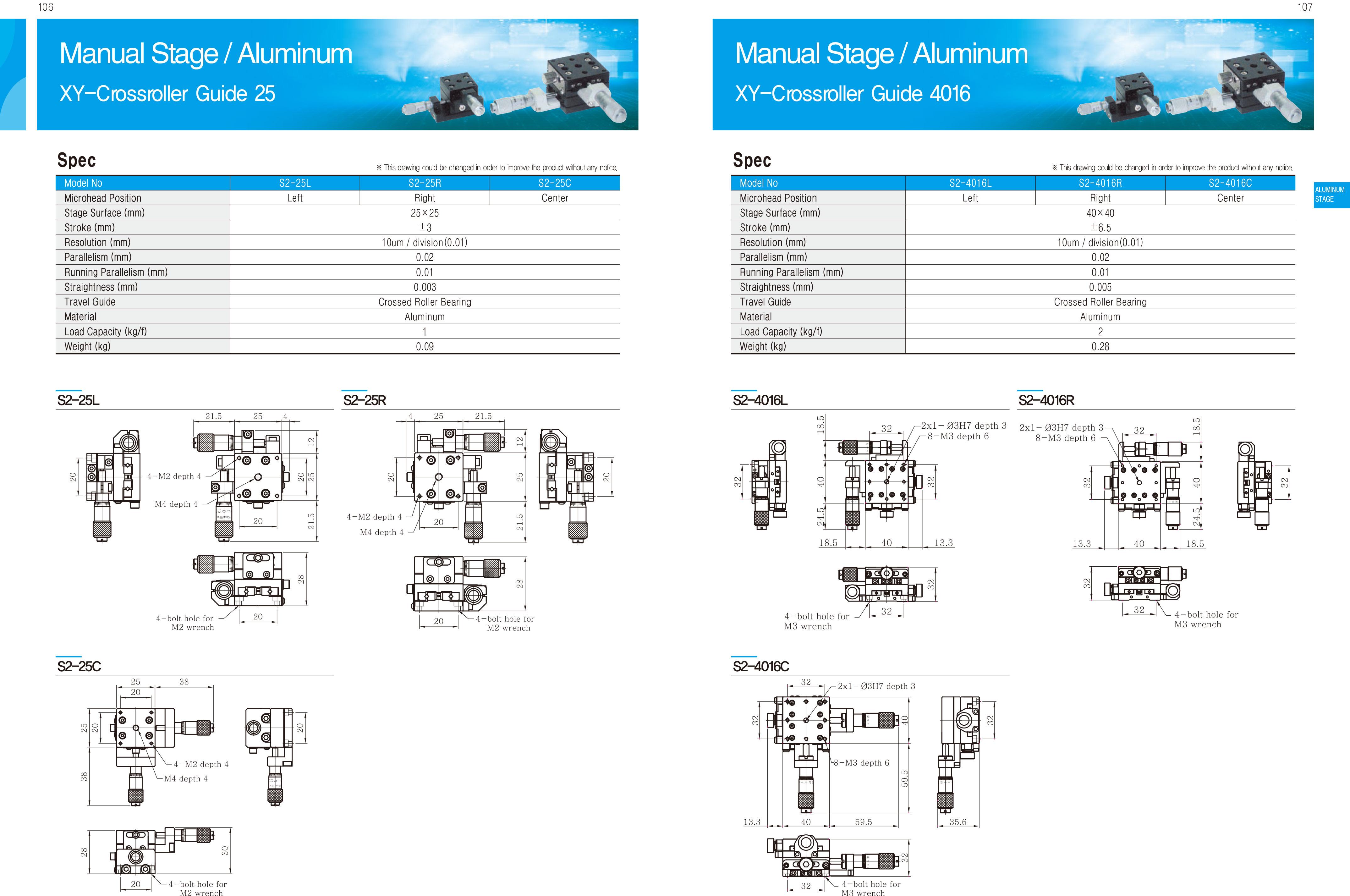 DPIN-Aluminum-精密滑台-9