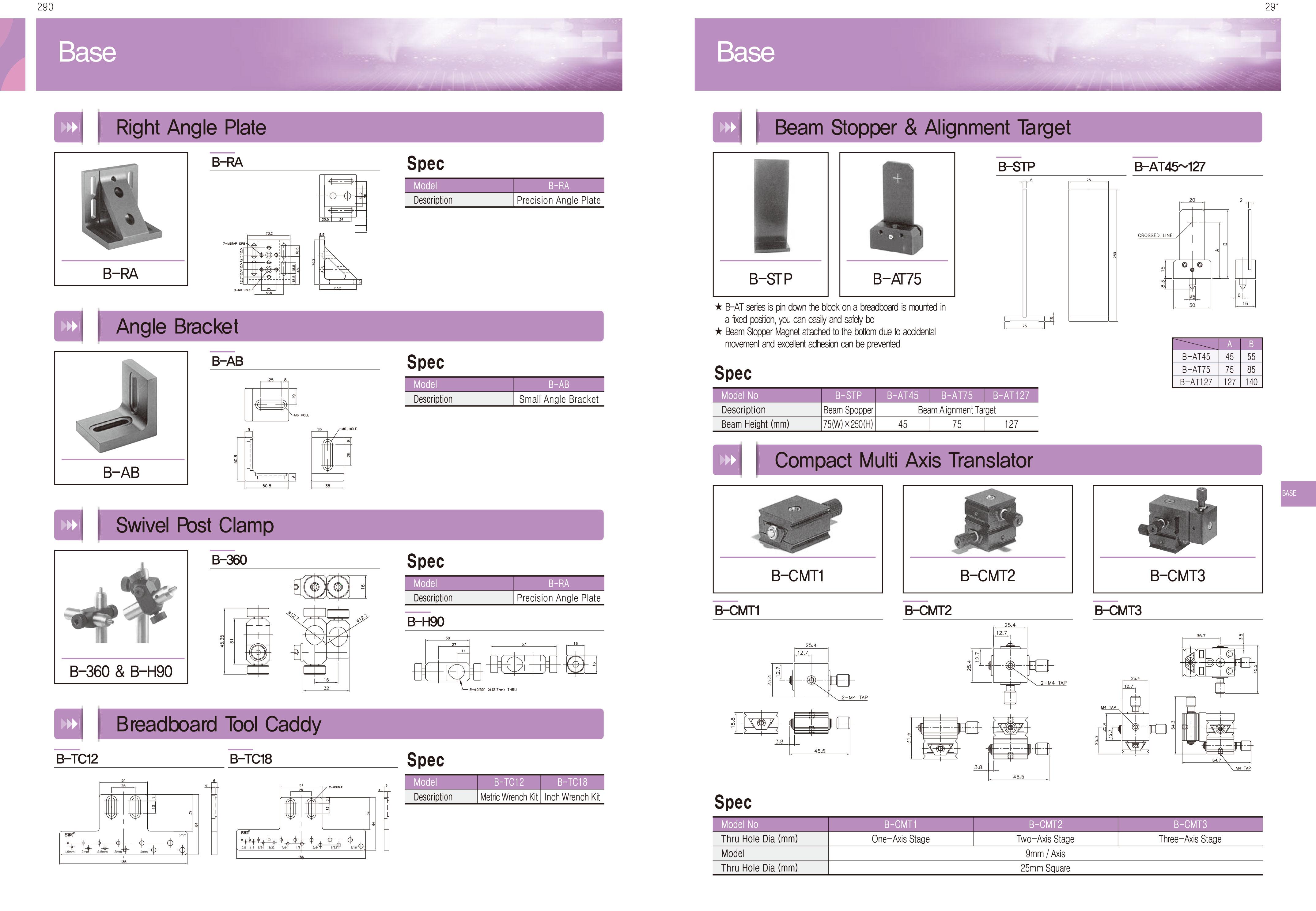 DPIN-Base-基座-4