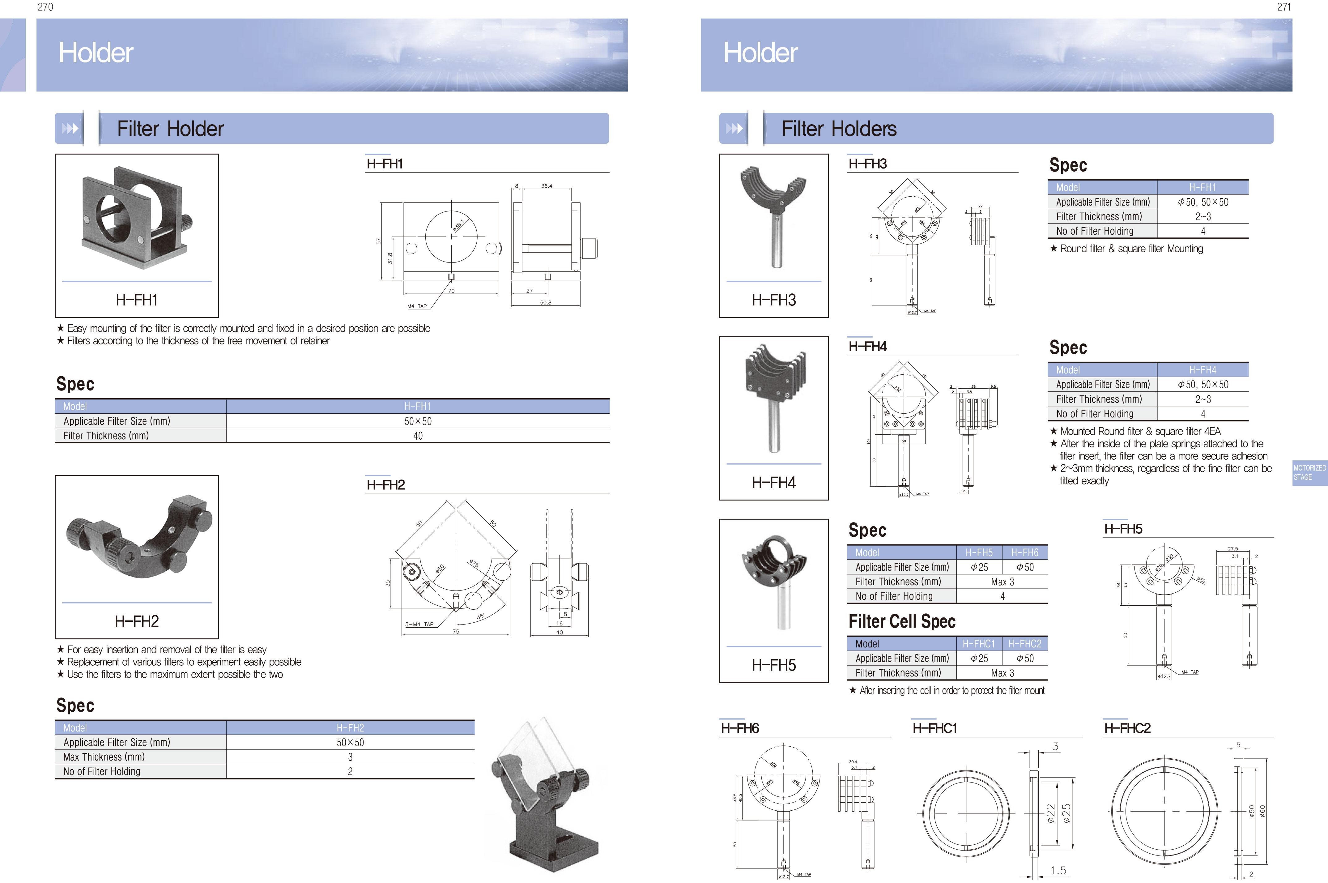 DPIN-Holder-支架-2