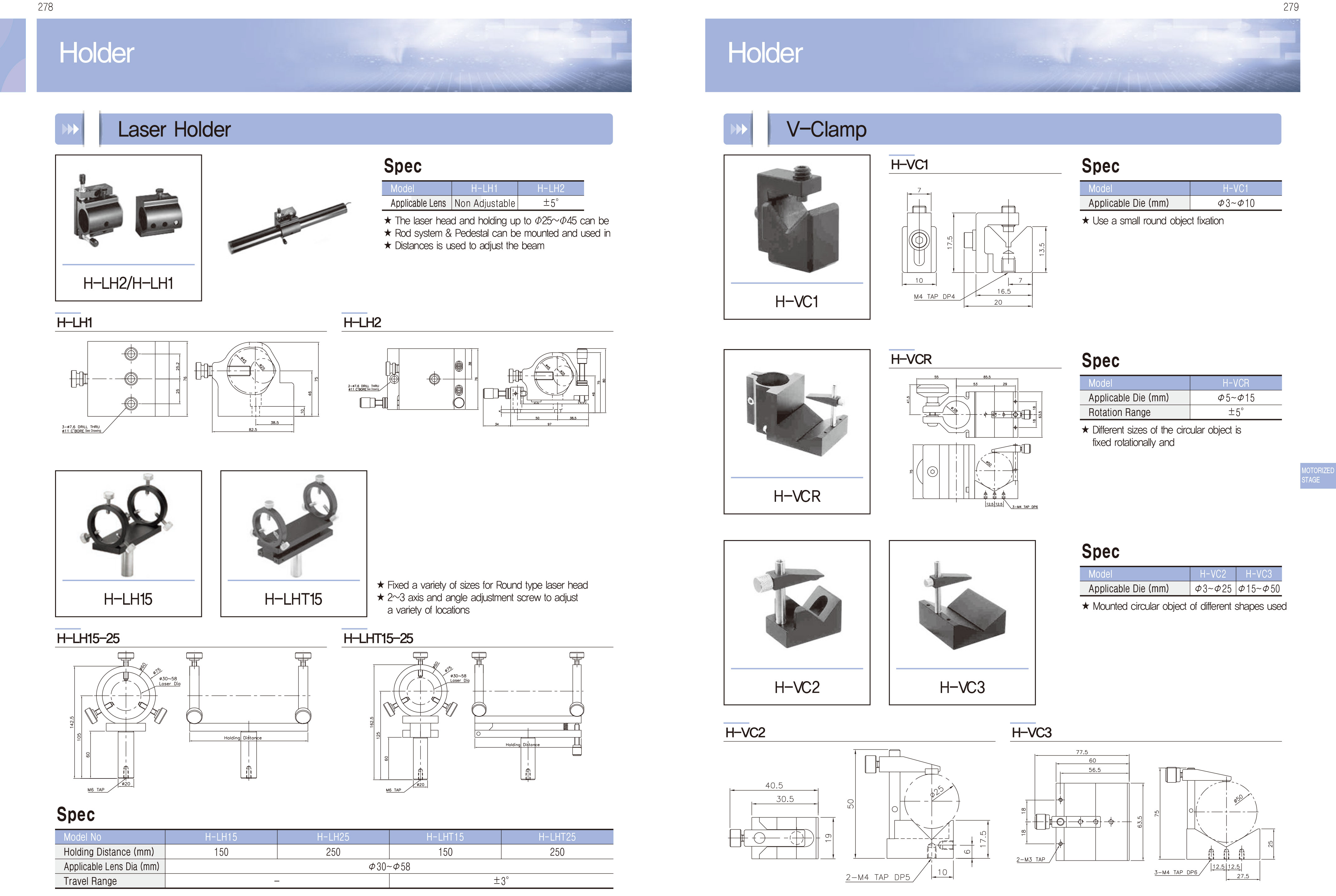 DPIN-Holder-支架-6