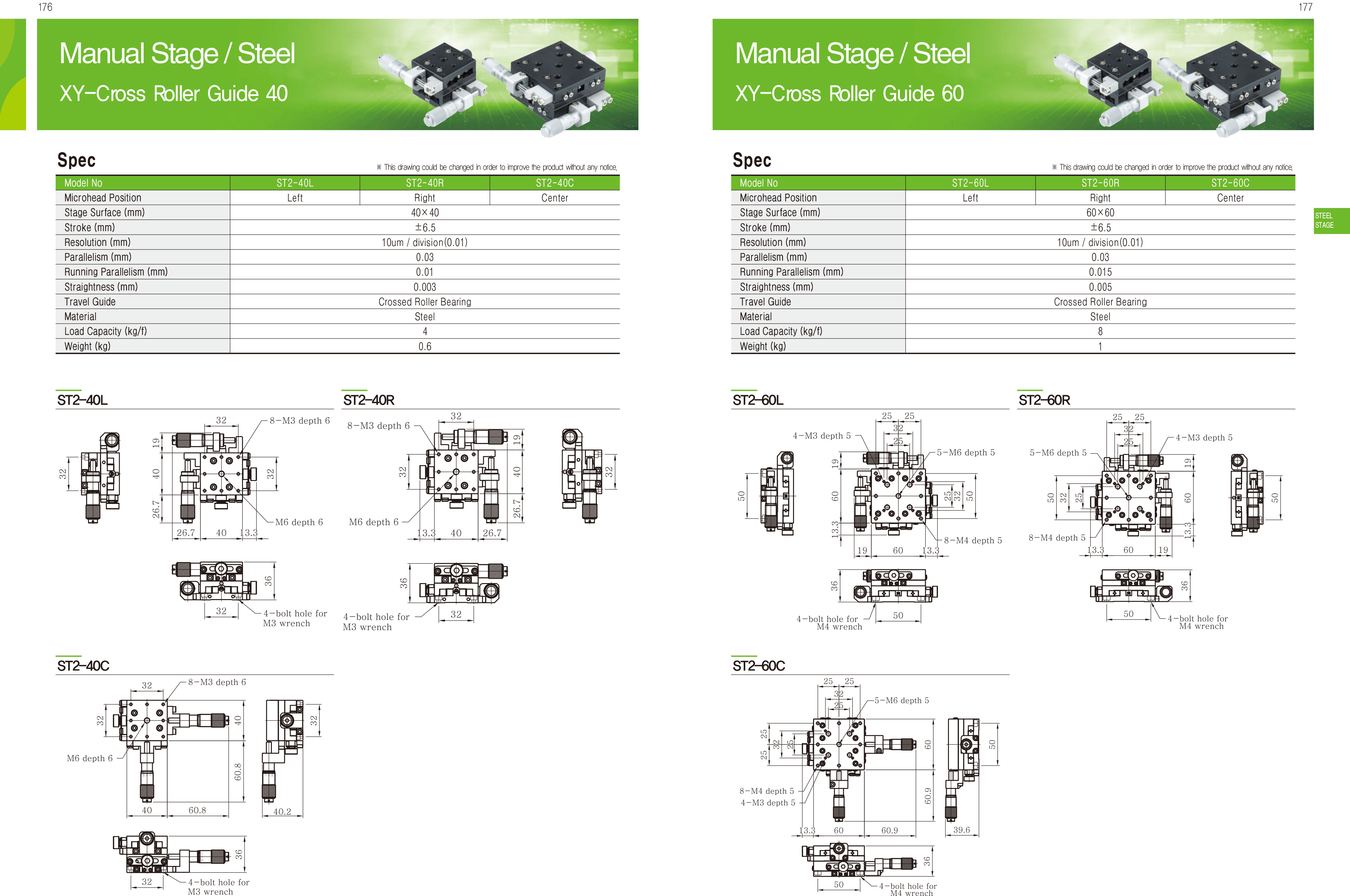 DPIN-Steel-Stage-軸承鋼精密滑台-4