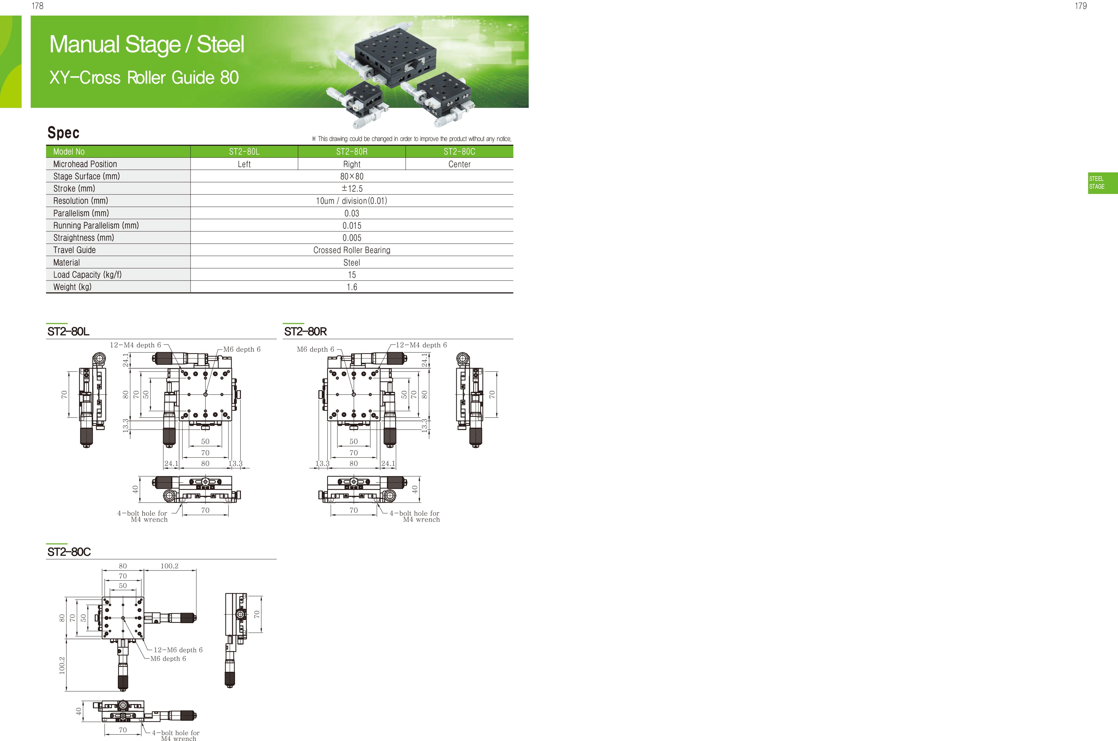 DPIN-Steel-Stage-軸承鋼精密滑台-5