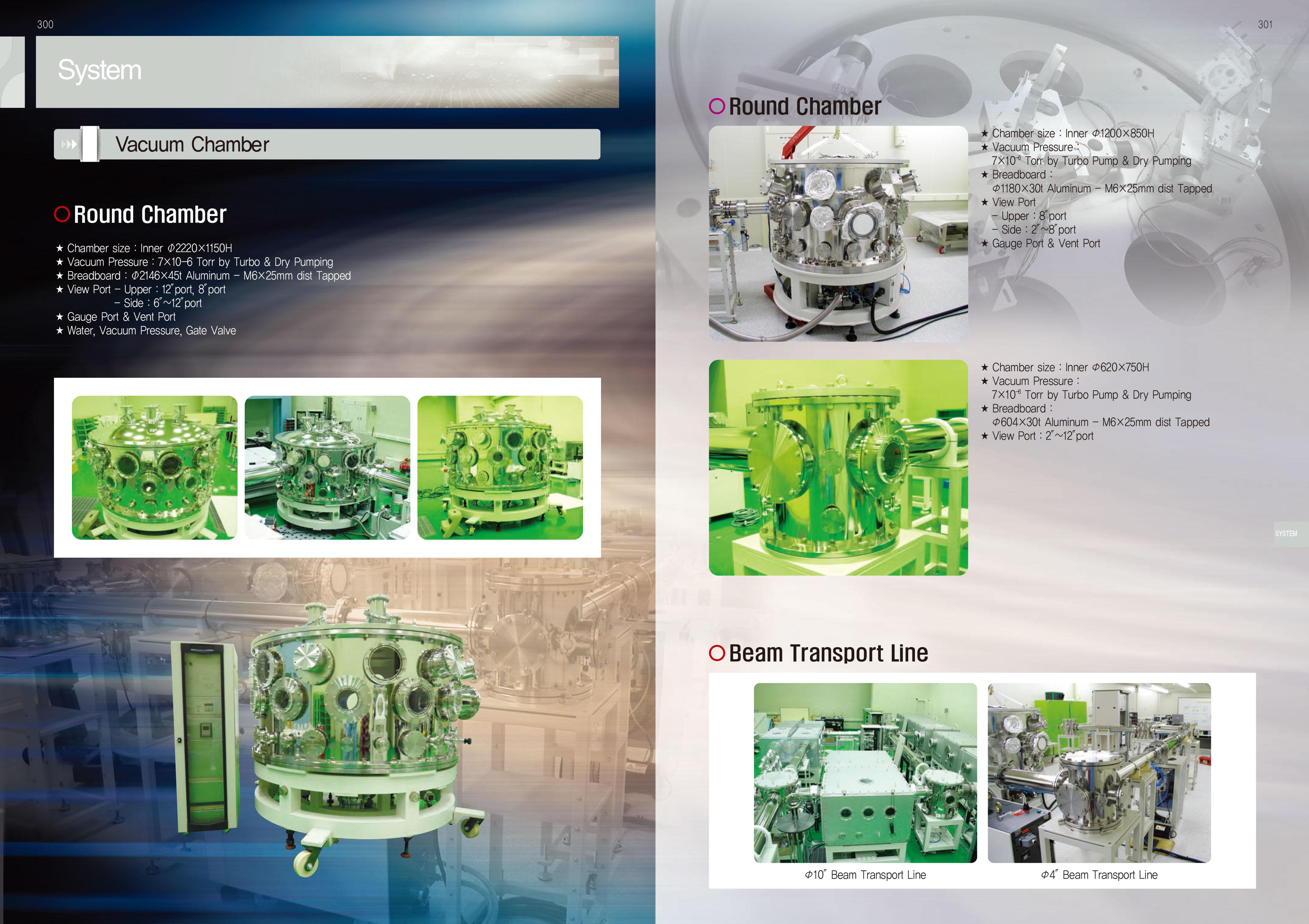 DPIN-System-真空設備-4