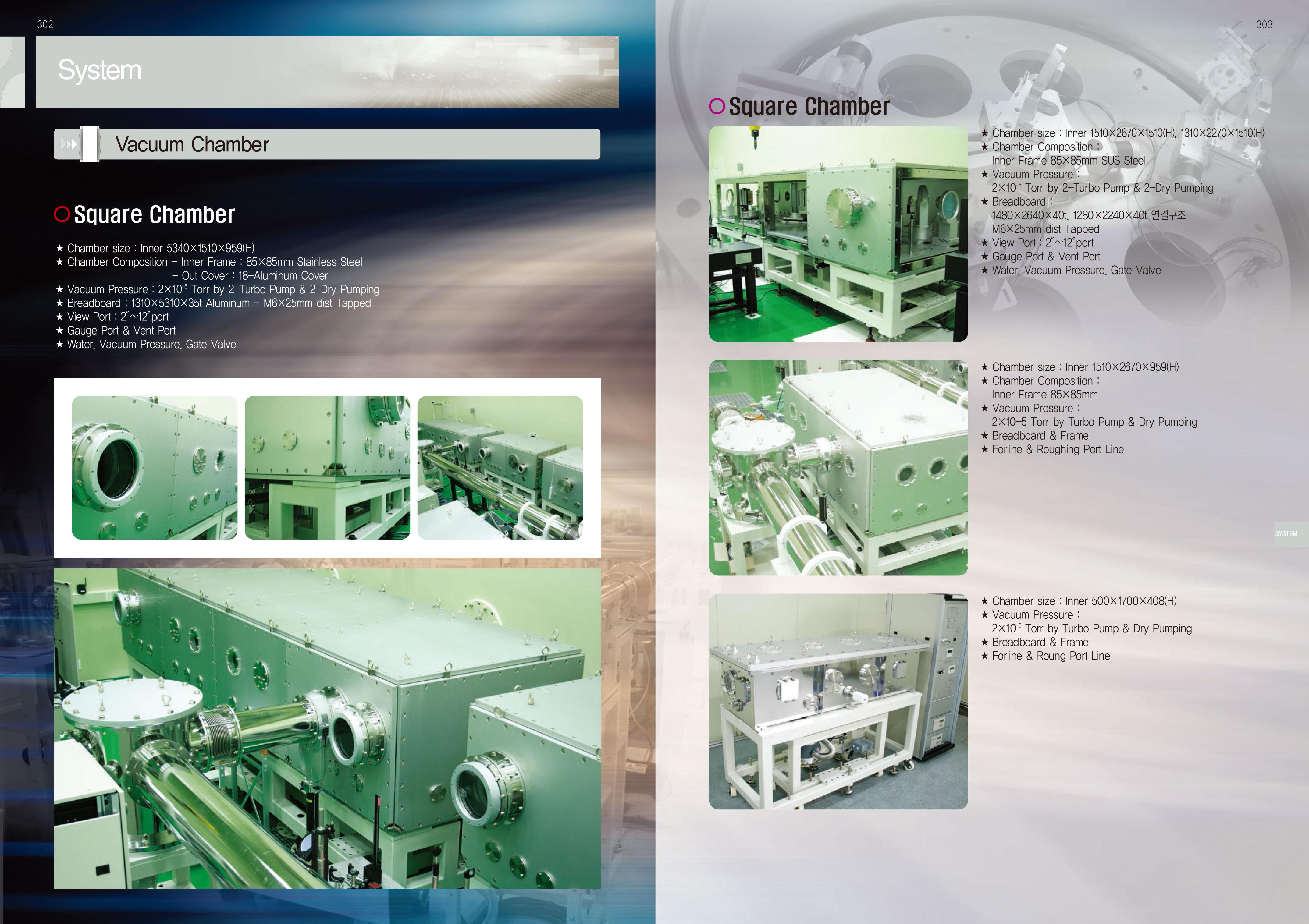 DPIN-System-真空設備-5